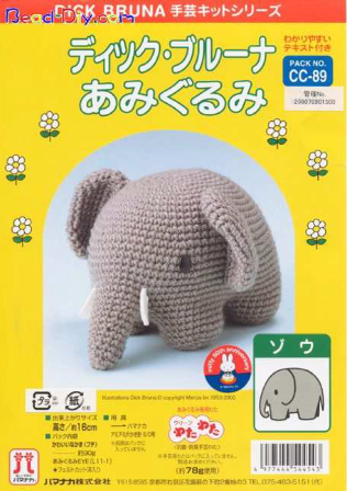 Elefant Das Häkelkabinett